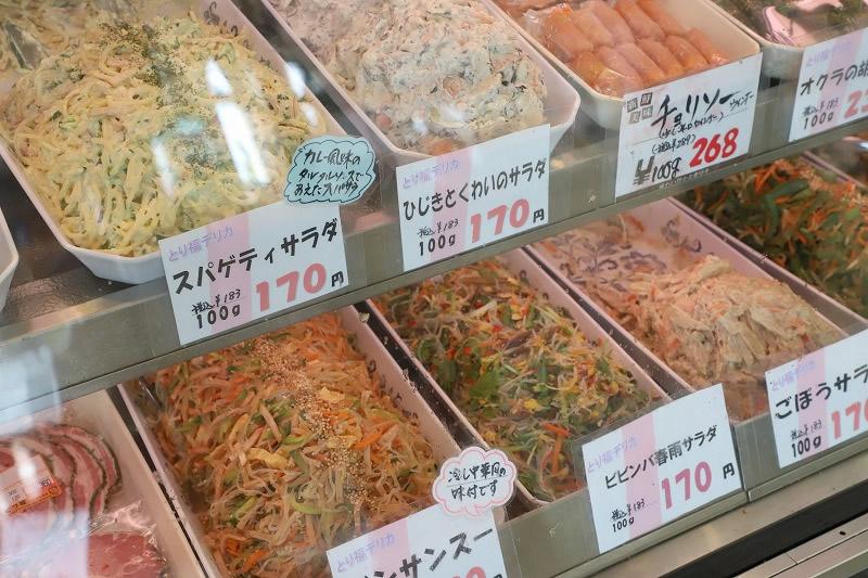 お惣菜イメージ